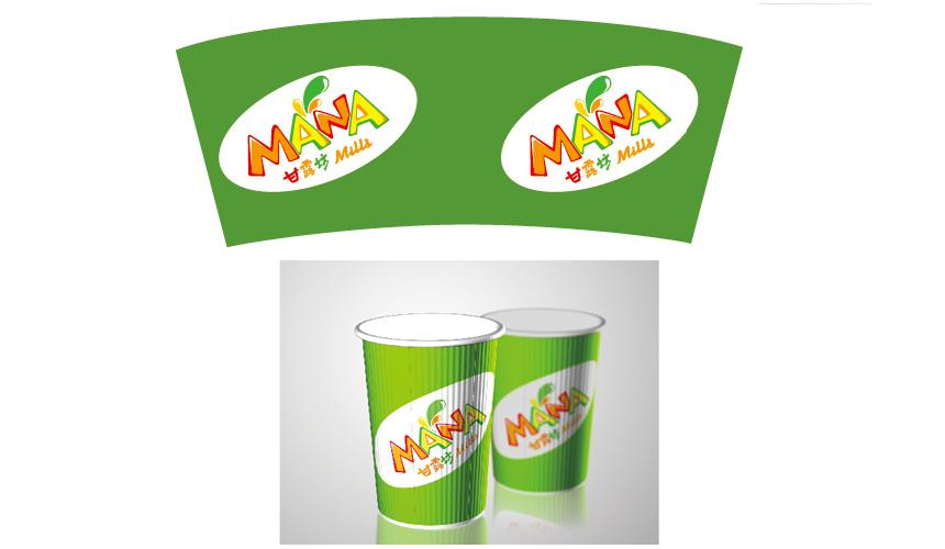 example_mana8