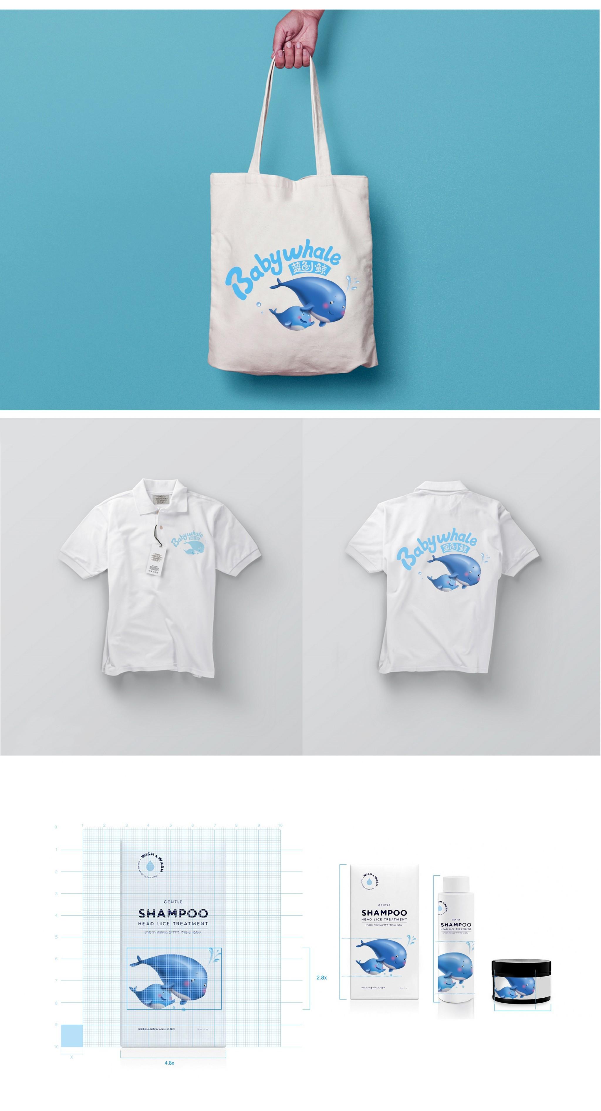 蓝色小鲸网页-04