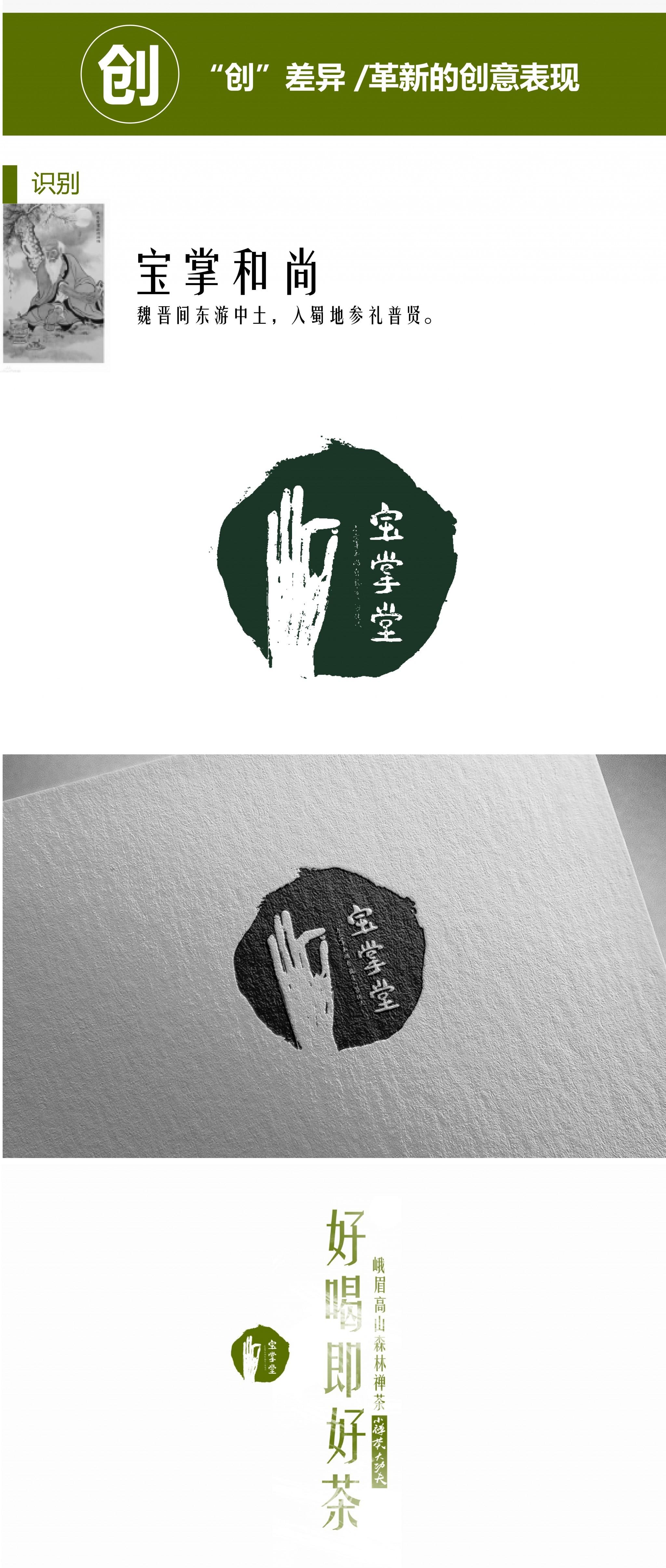 宝掌堂官网-04