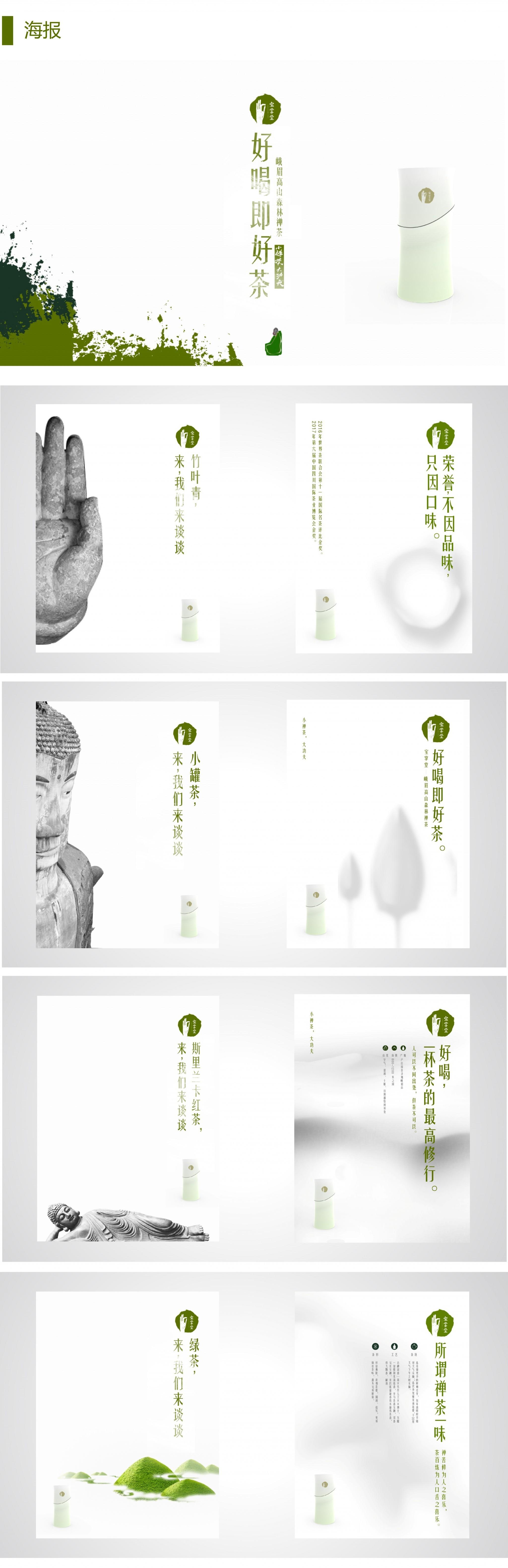 宝掌堂官网-06