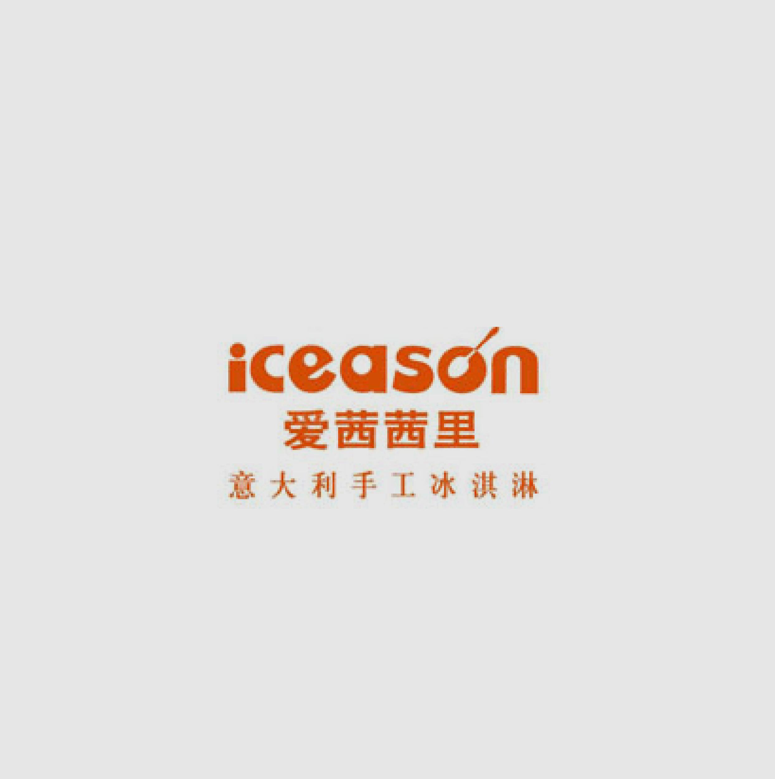 logo连锁-05