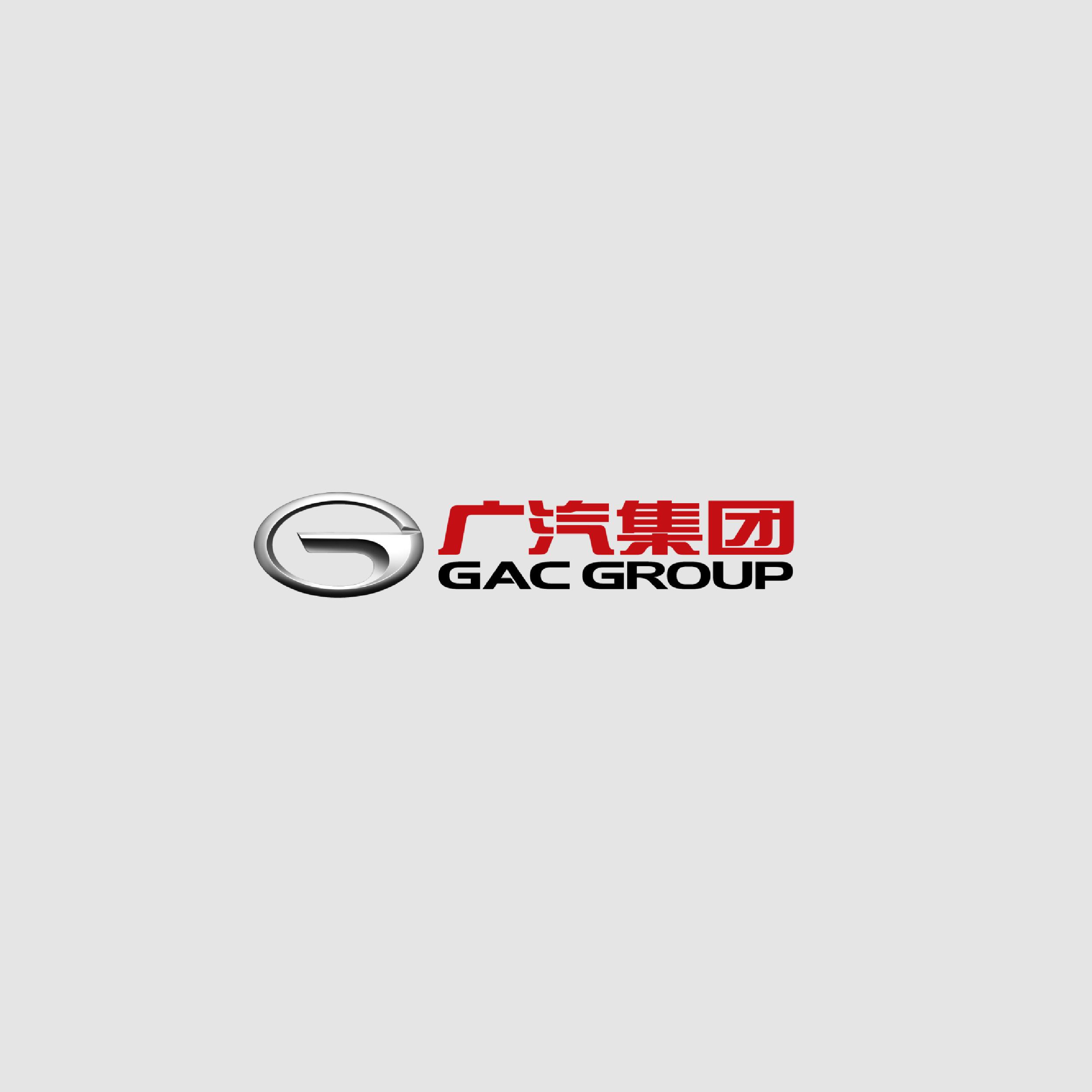 广汽集团-cs6-02