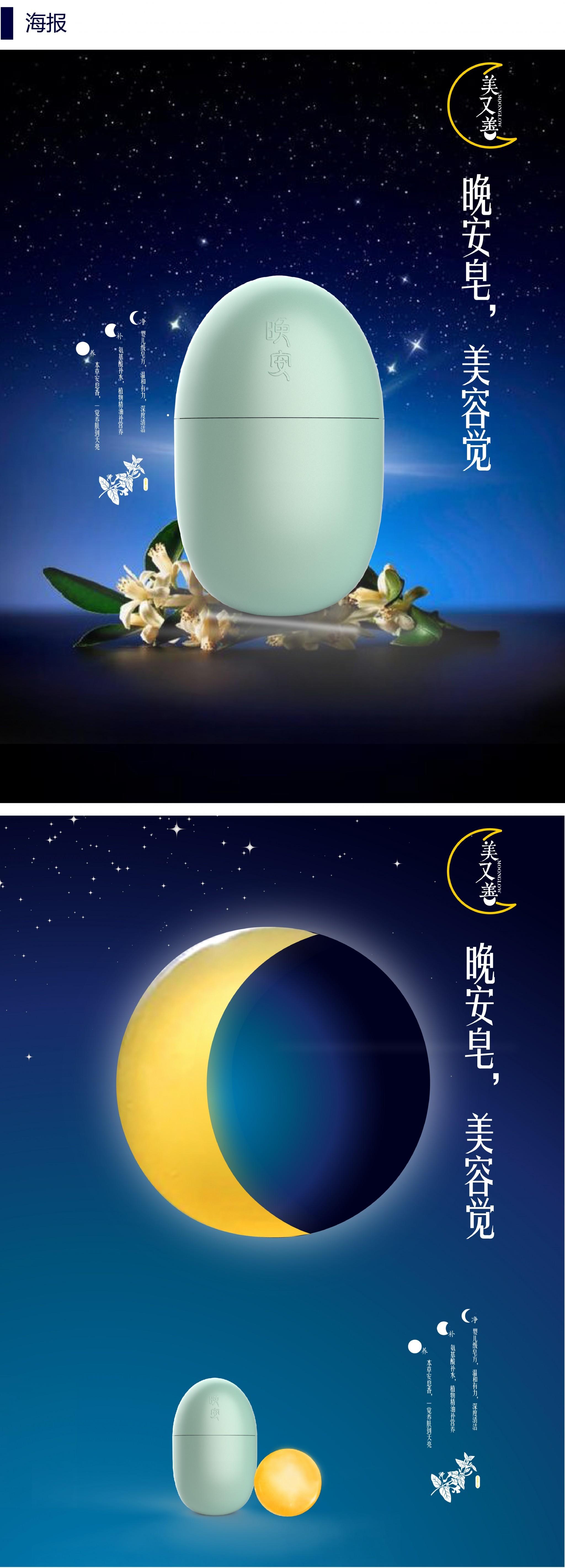 美又善官网-07