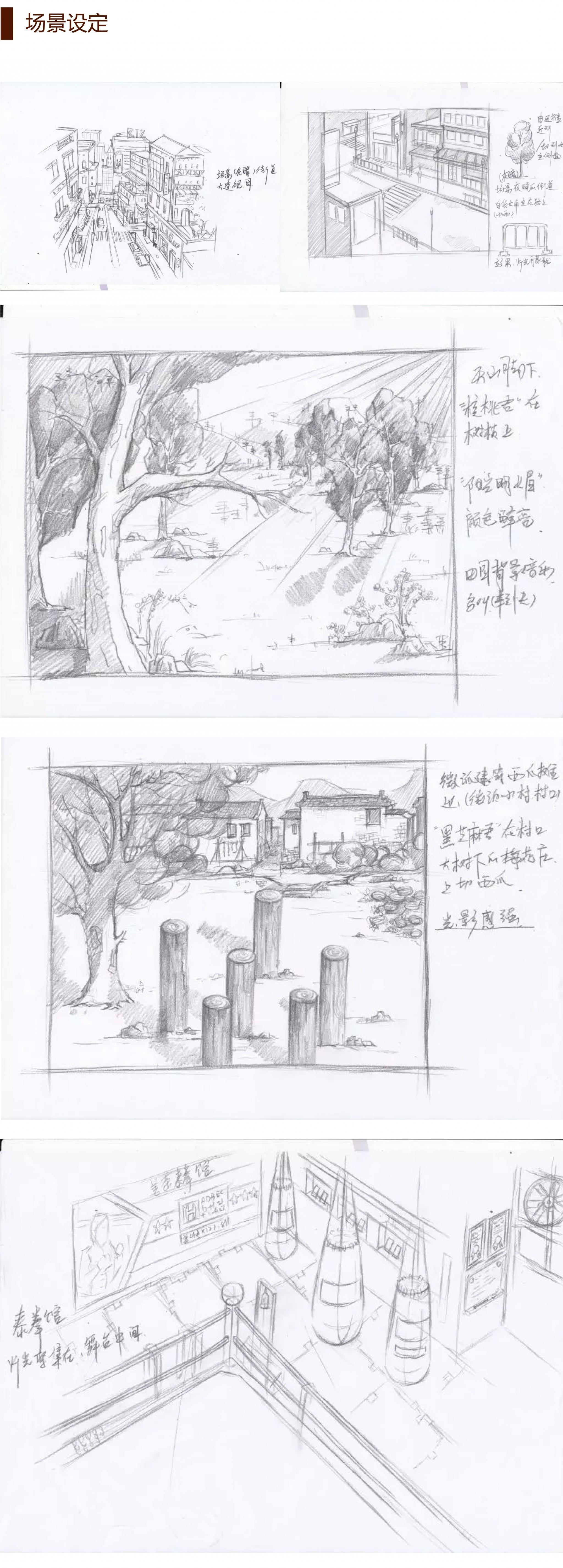 姜茶君-图-07