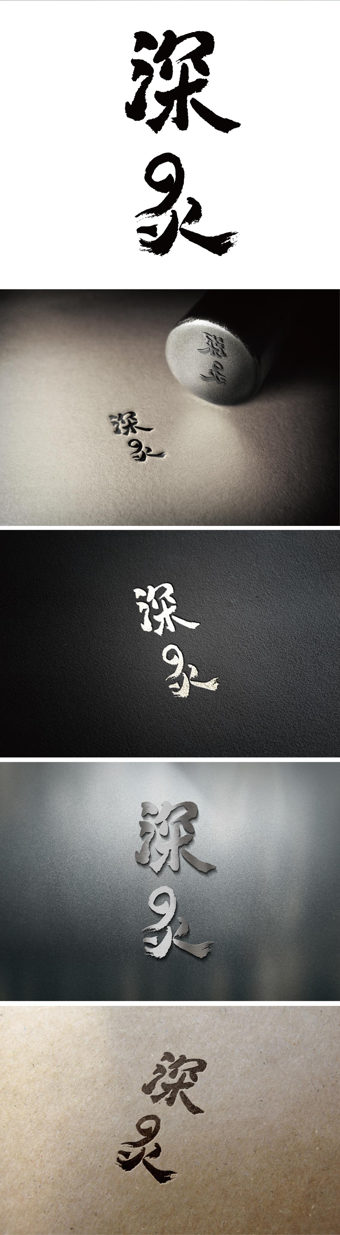 艾王来了网页-04